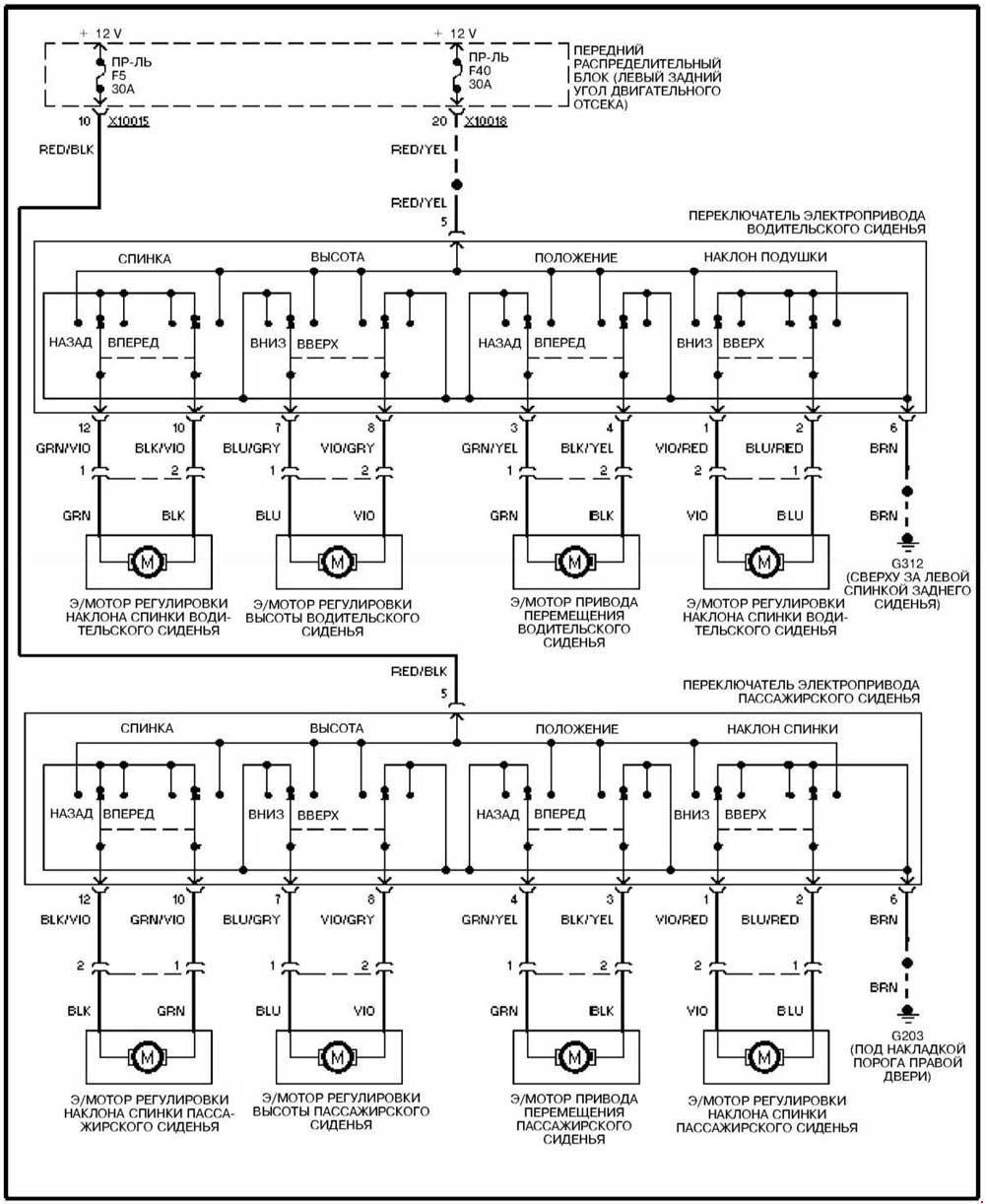 Bmw E46 Electric Seat Wiring Diagram
