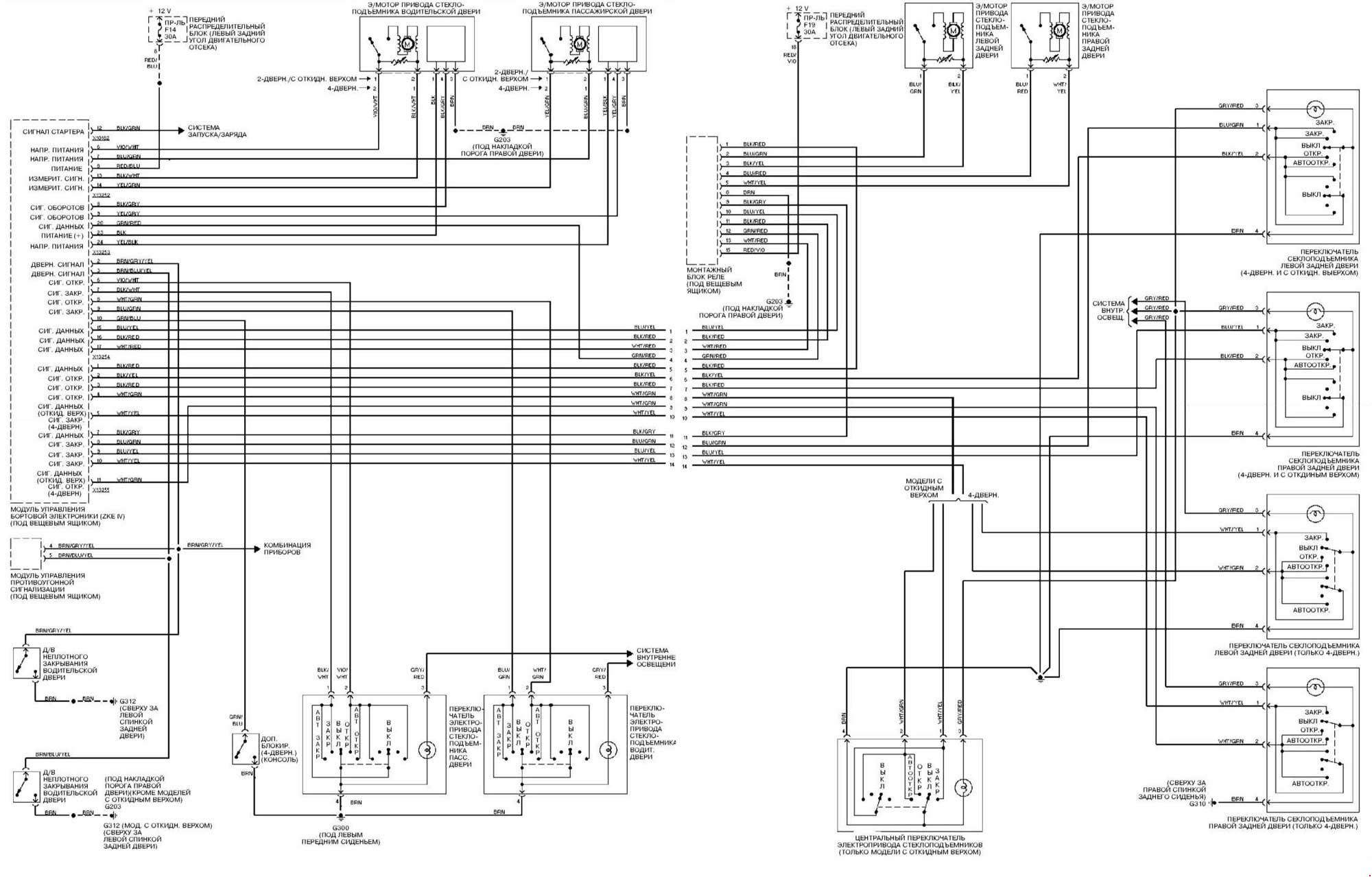 BMW 3 E46 EWD - Free PDF's | Bmw E46 Wiring Diagram Pdf |  | BMW Service Documentation & Wiring Diagram